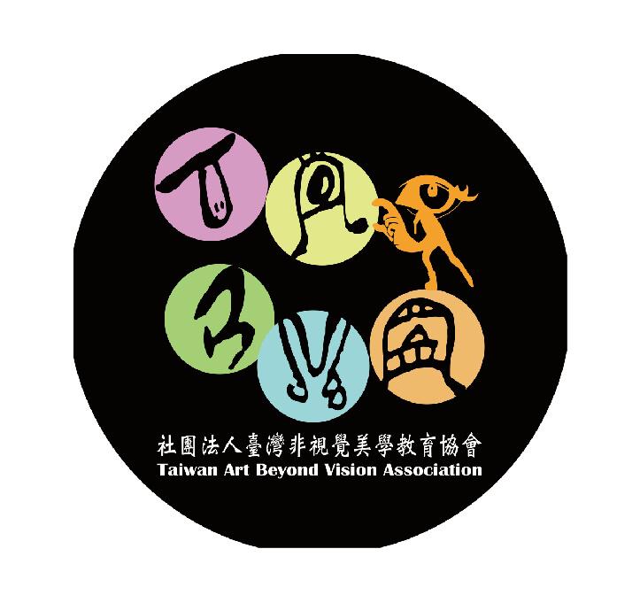 社團法人臺灣非視覺美學教育協會