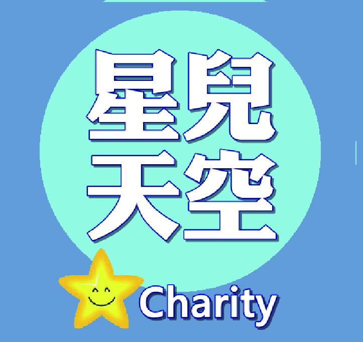 社團法人中華民國自閉症適應體育休閒促進會