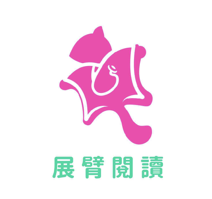 社團法人台灣展臂閱讀協會