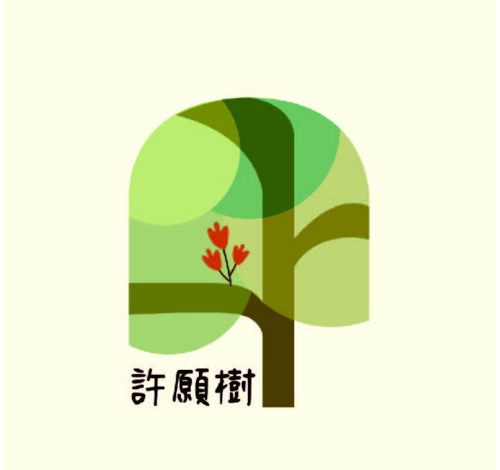 社團法人台灣長照暨健康促進協會