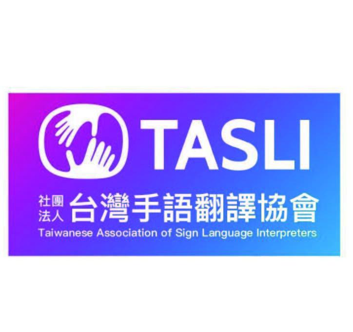 社團法人台灣手語翻譯協會