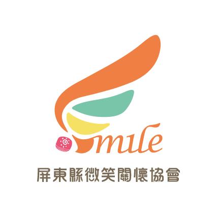描述: C:\Users\acer\Desktop\協會logo\微笑關懷協會(全彩)-01.jpg